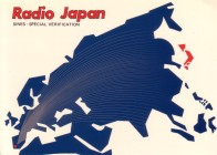 QSL Radio Japan via Sines, 1978